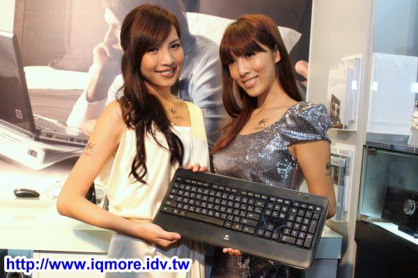羅技 ( Logitech ) 無線炫光鍵盤 K800 在台上市記者會