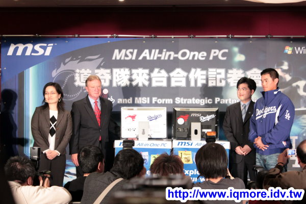 MSI 微星科技 與 道奇 合作來台 All In one(AIO) PC AE2220
