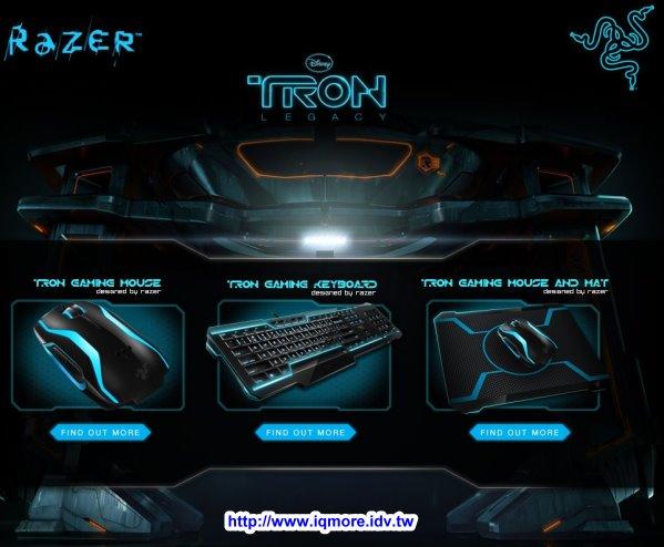 Razer與迪士尼合作,推出《創:光速戰記》(TRON:Legacy)系列產品