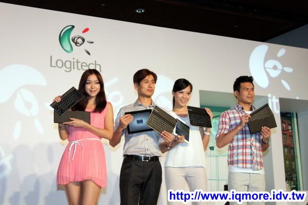 羅技 ( Logitech ) iPad鍵盤立架組、iPad2專用隨行鍵盤保護殼 記者會