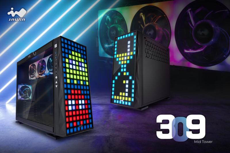 前置燈光互動式面板!迎廣科技 InWin 309 ATX 機殼 正式上市