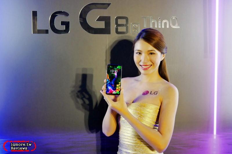 LG G8S ThinQ 旗艦機皇讓手掌有更多功能!記者會與現場功能操作影片分享