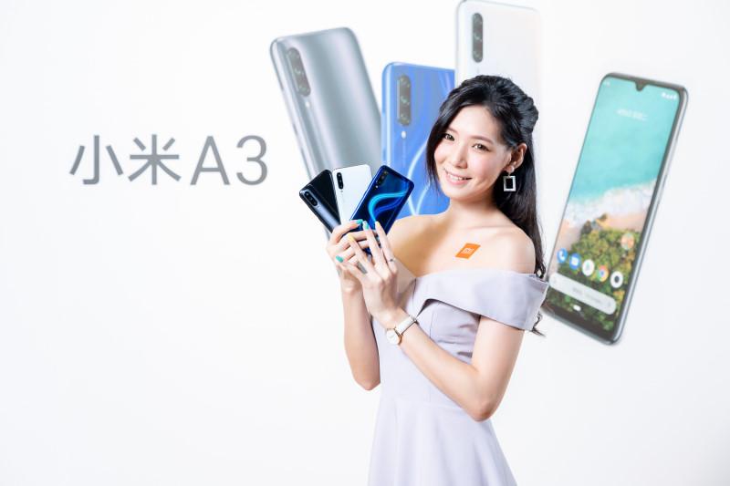 小米最新Android One:小米A3正式上市,後置4800萬超廣角三鏡頭並支援螢幕指紋解鎖