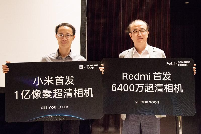「1億」像素相機手機來了!小米旗下Redmi手機推出1億像素HMX像素感測器,另外還有6400萬相機手機