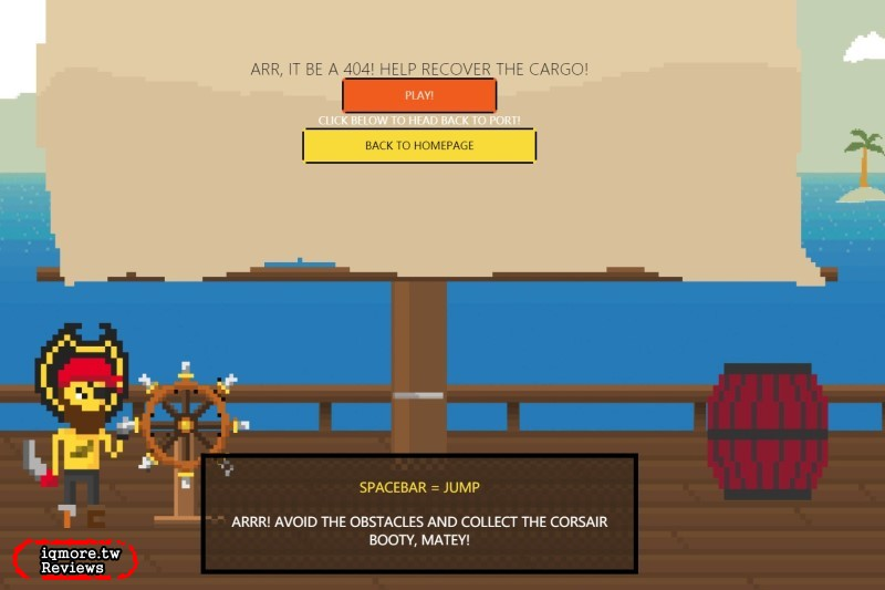 挑戰!海盜 Corsair 404 錯誤頁面 陪你玩遊戲