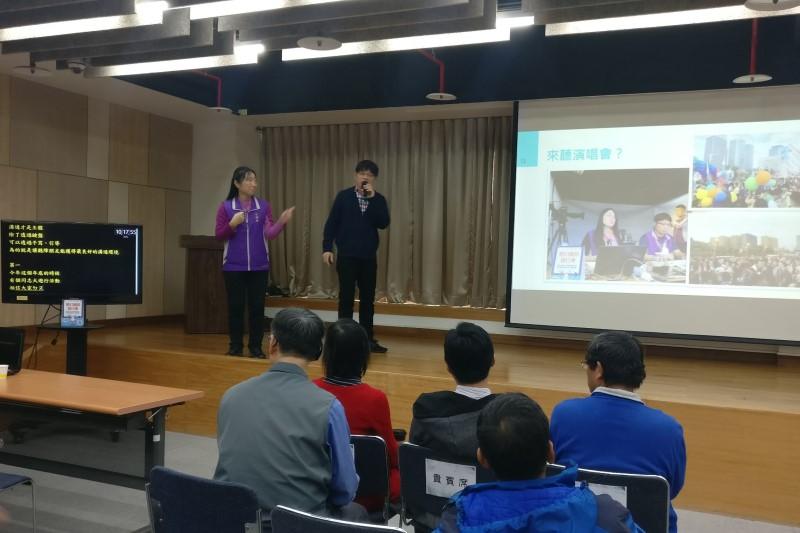 同步聽打讓您「看見」聲音的溫度,108年度臺北市聽語障溝通服務方案成果發表