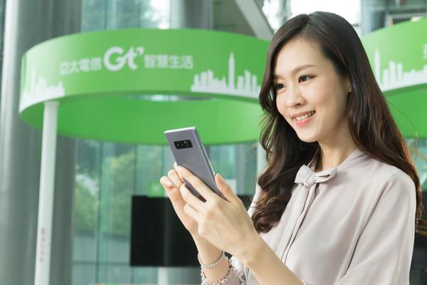亞太電信推11元快閃資費, 1GB流量吃到飽最高只要299元