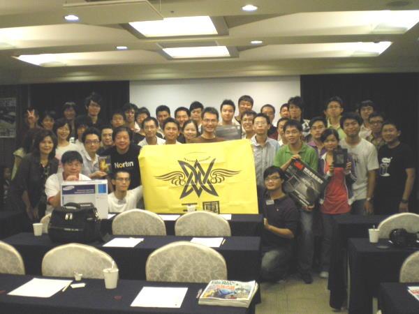 電腦王王團:安全大師王團論毒 in 高雄 小記(20091017)