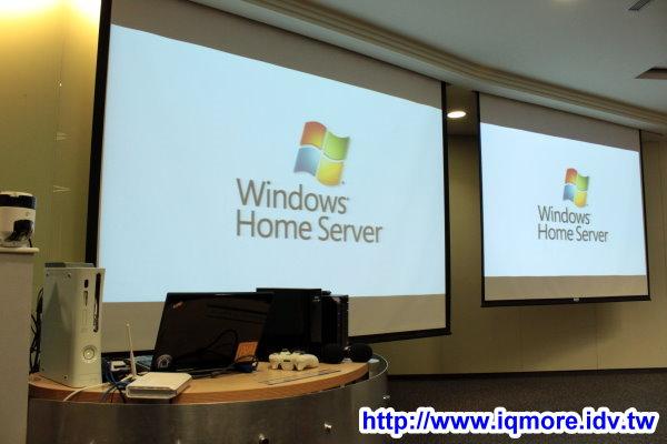 Microsoft Windows Home Server 派對小記