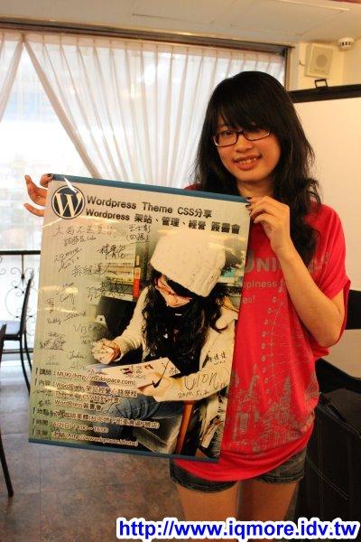MUKI – WordPress 簽書分享會小記
