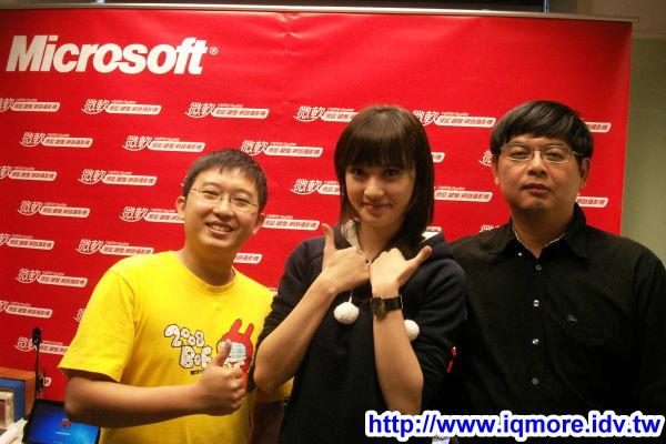 老貓藍光宅聚 小記 (微軟)20100131