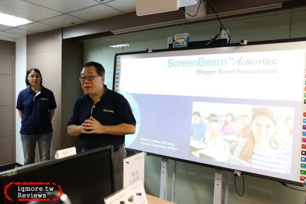 Actiontec ScreenBeam Mini2 Continuum Edition 體驗會,支援獨家雙向回傳功能