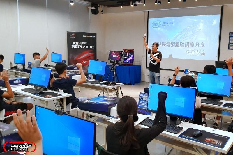 Intel 最強科技體驗營,老貓擔任單元ASUS講師照片花絮