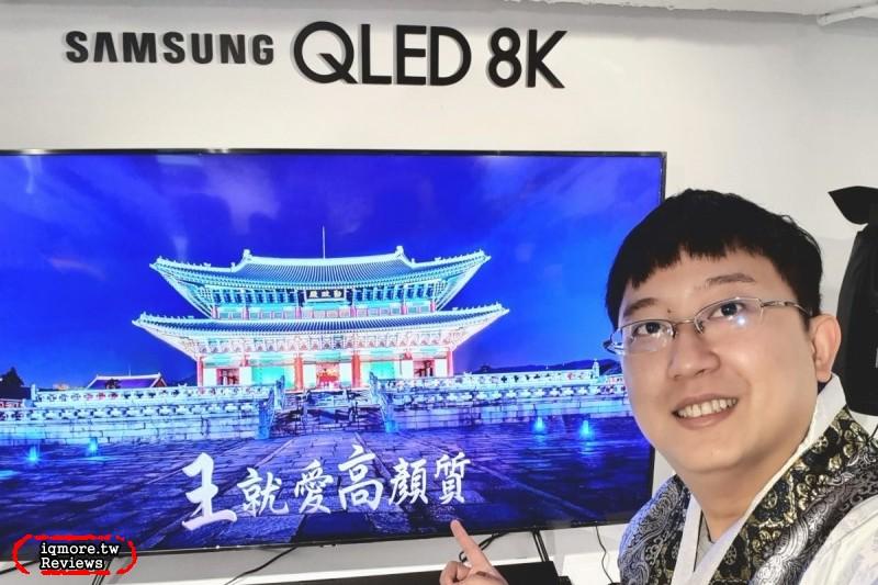 8K電視高顏質!三星 Samsung QLED 8K Q900R 量子電視體驗會全面再進化