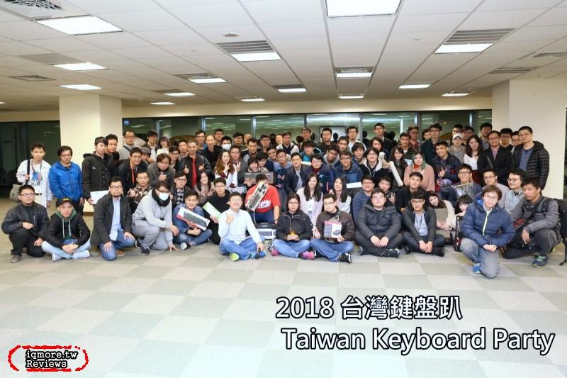 2019年 台灣鍵盤趴 開始報名,12/14 (六) 於台北