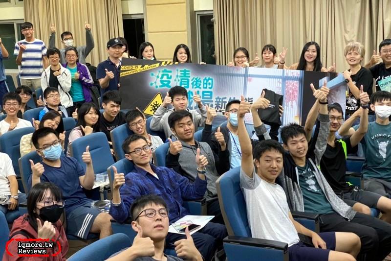 老貓 x 展碁 XF校園活動 「疫情後的職場新生態」中央大學 活動花絮