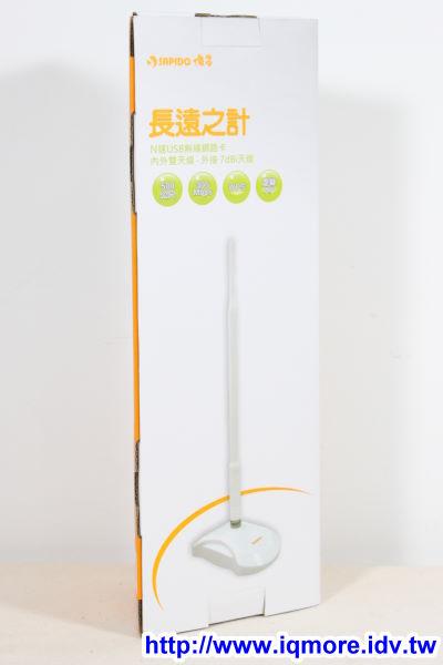 SAPIDO (傻多) AU-4612 N速長距離USB無線網路卡評測