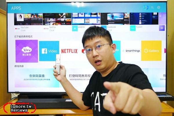 Samsung 65 吋 QLED 量子電視 Q9F 評測,變色龍模式與牆面融為一體