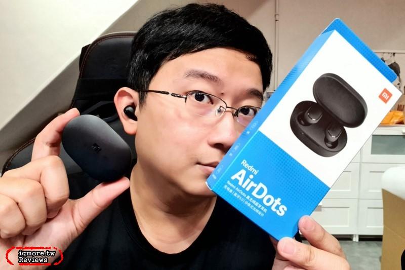 小米 Redmi AirDots 真無線 藍牙耳機評測(小米藍牙耳機 AirDots 超值版),人民幣99元還支援藍牙5.0