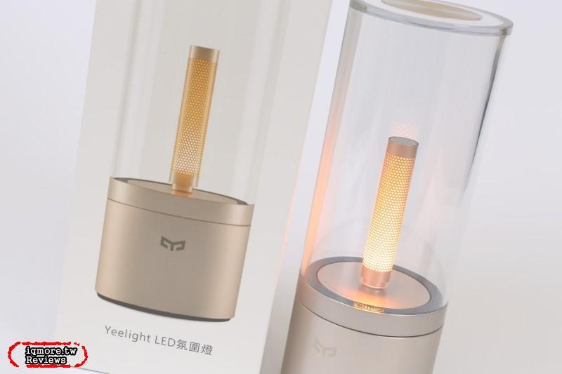 小米 Yeelight 智慧燭光氛圍燈評測,8小時暖色LED蠟燭燈臺